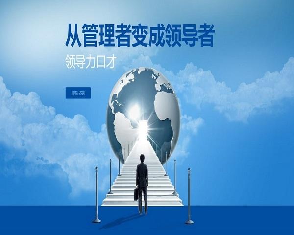 陕西职业化课程体系