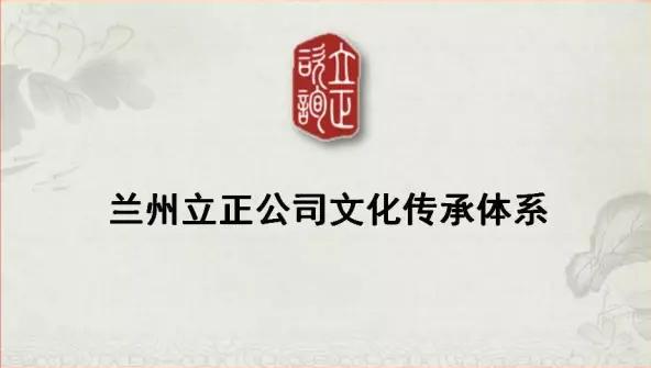 陕西企业管理咨询