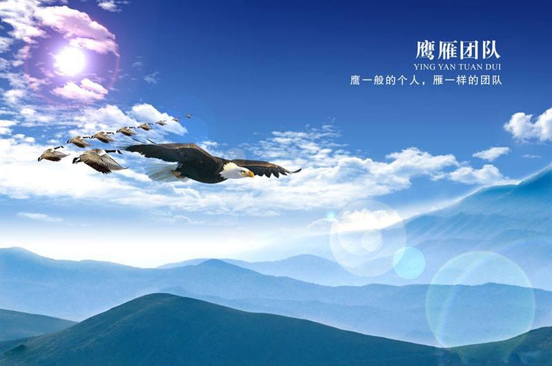 背景 壁纸 风景 天空 桌面 800_530